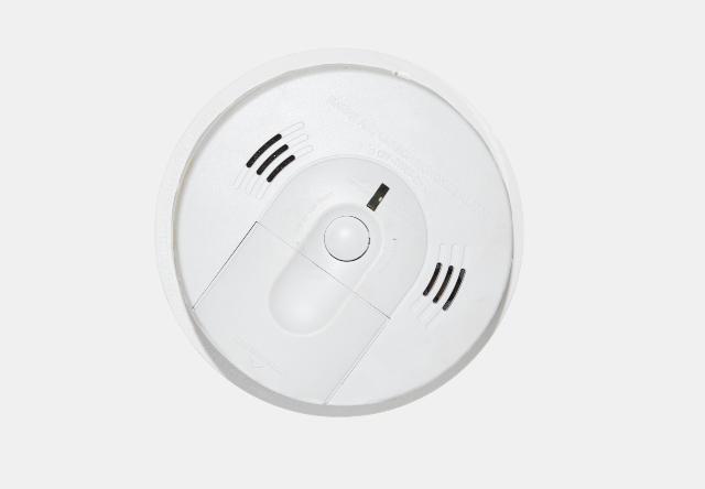 Smoke detector uk